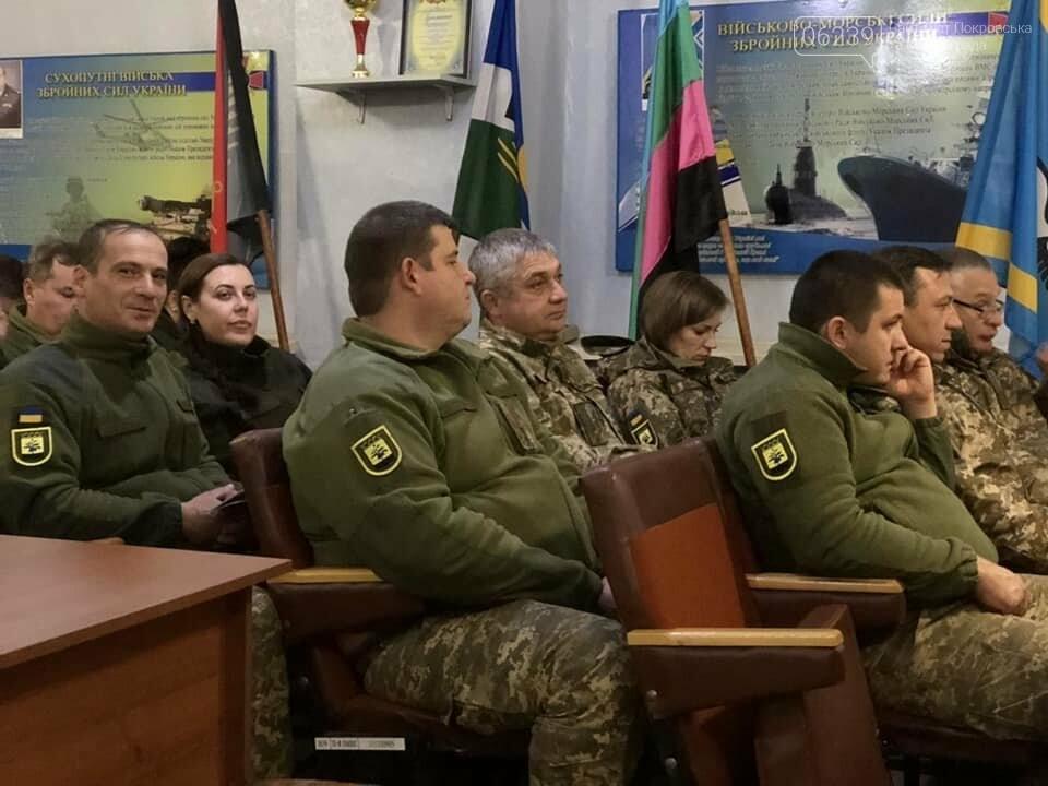 У Покровську відзнаками Президента України нагородили військовослужбовців за участь в АТО, фото-3