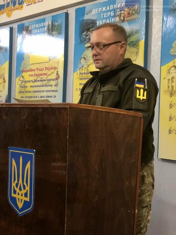 У Покровську відзнаками Президента України нагородили військовослужбовців за участь в АТО, фото-6