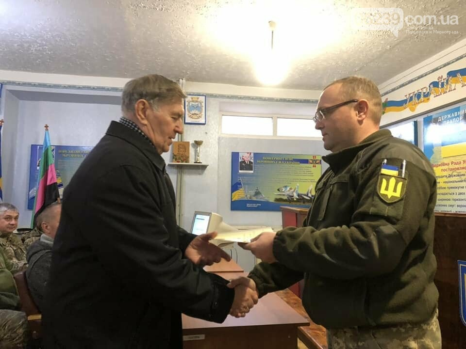 У Покровську відзнаками Президента України нагородили військовослужбовців за участь в АТО, фото-7