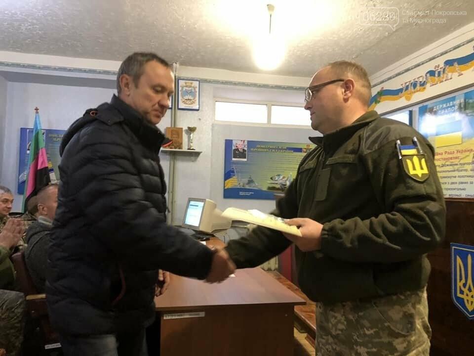 У Покровську відзнаками Президента України нагородили військовослужбовців за участь в АТО, фото-2