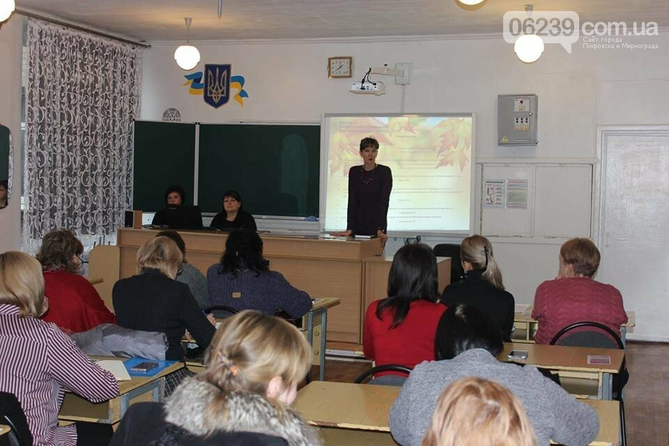 Освітянам Мирнограда розповіли про зміни в пенсійному забезпеченні, фото-1