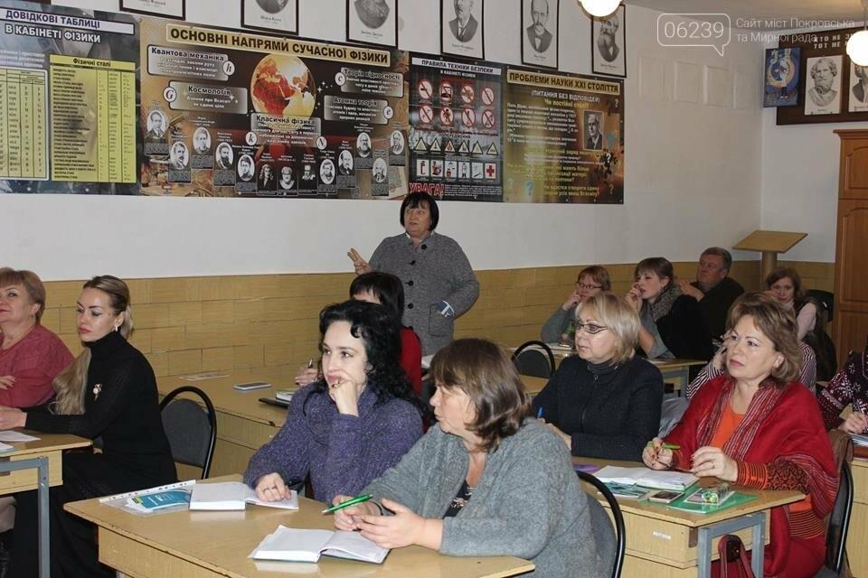 Освітянам Мирнограда розповіли про зміни в пенсійному забезпеченні, фото-2