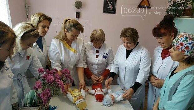 В Мирноградской ЦГБ провели мероприятия, посвященные преждевременным родам, фото-1