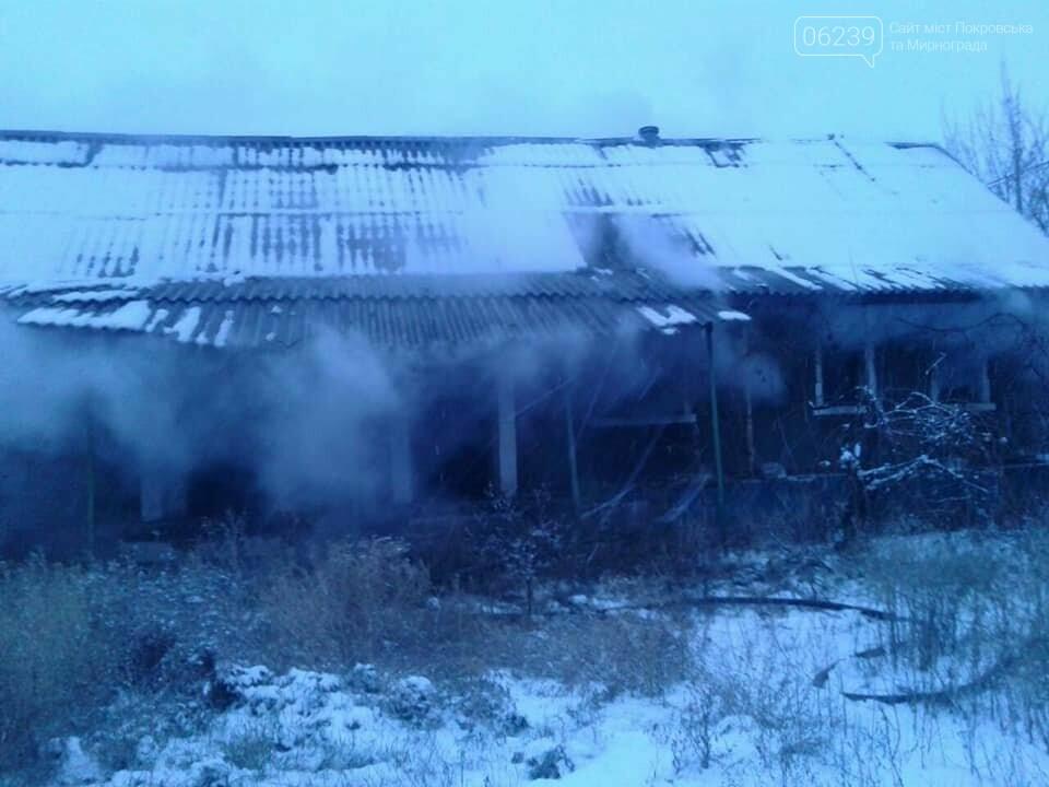 Сьгодні у Покровському районі горів занедбаний будинок, фото-1