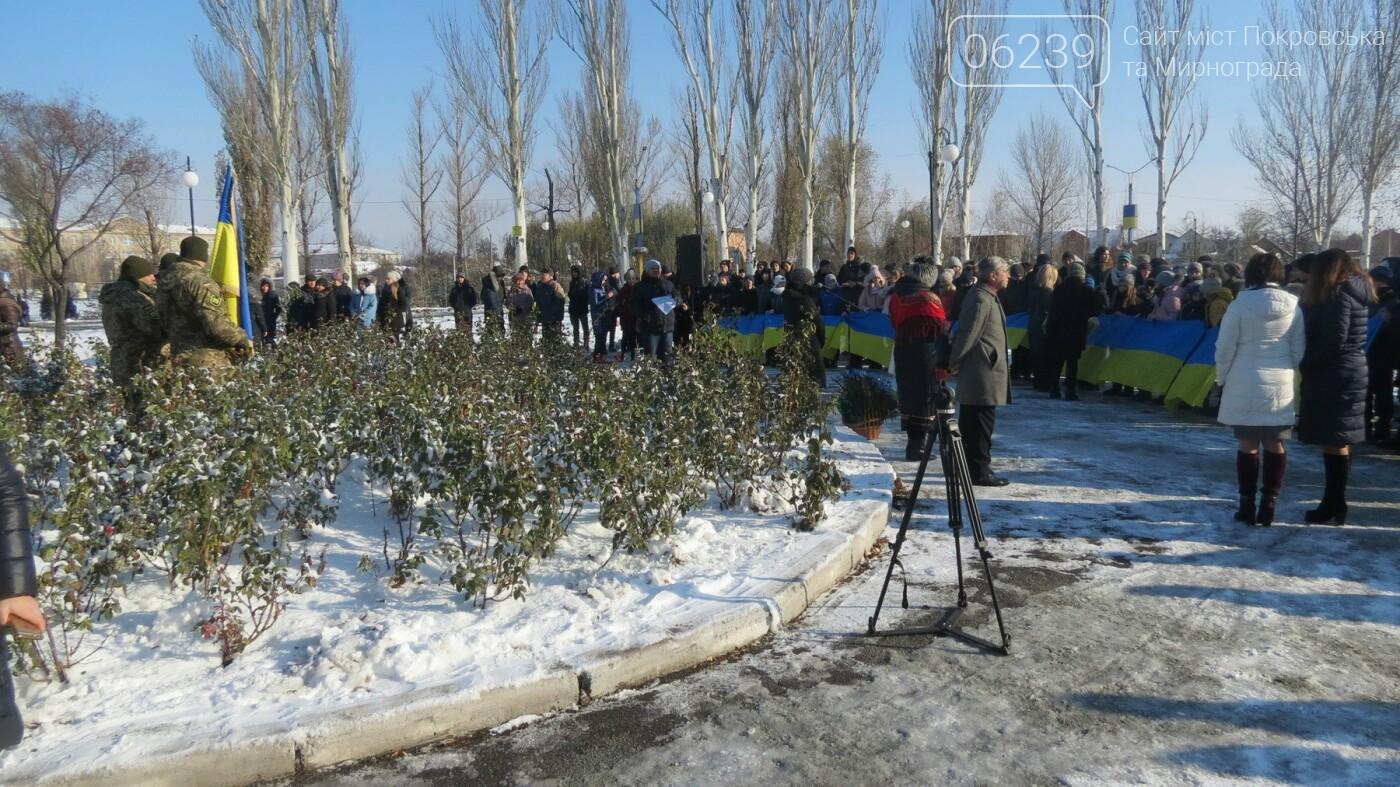 День достоинства и свободы: в Покровске почтили память событий на Майдане, фото-33