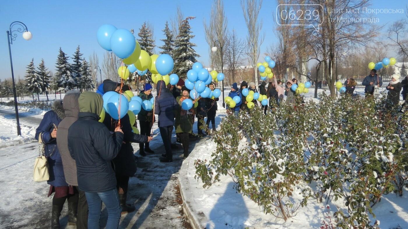 День достоинства и свободы: в Покровске почтили память событий на Майдане, фото-36
