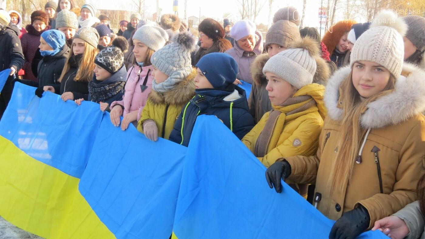 День достоинства и свободы: в Покровске почтили память событий на Майдане, фото-9