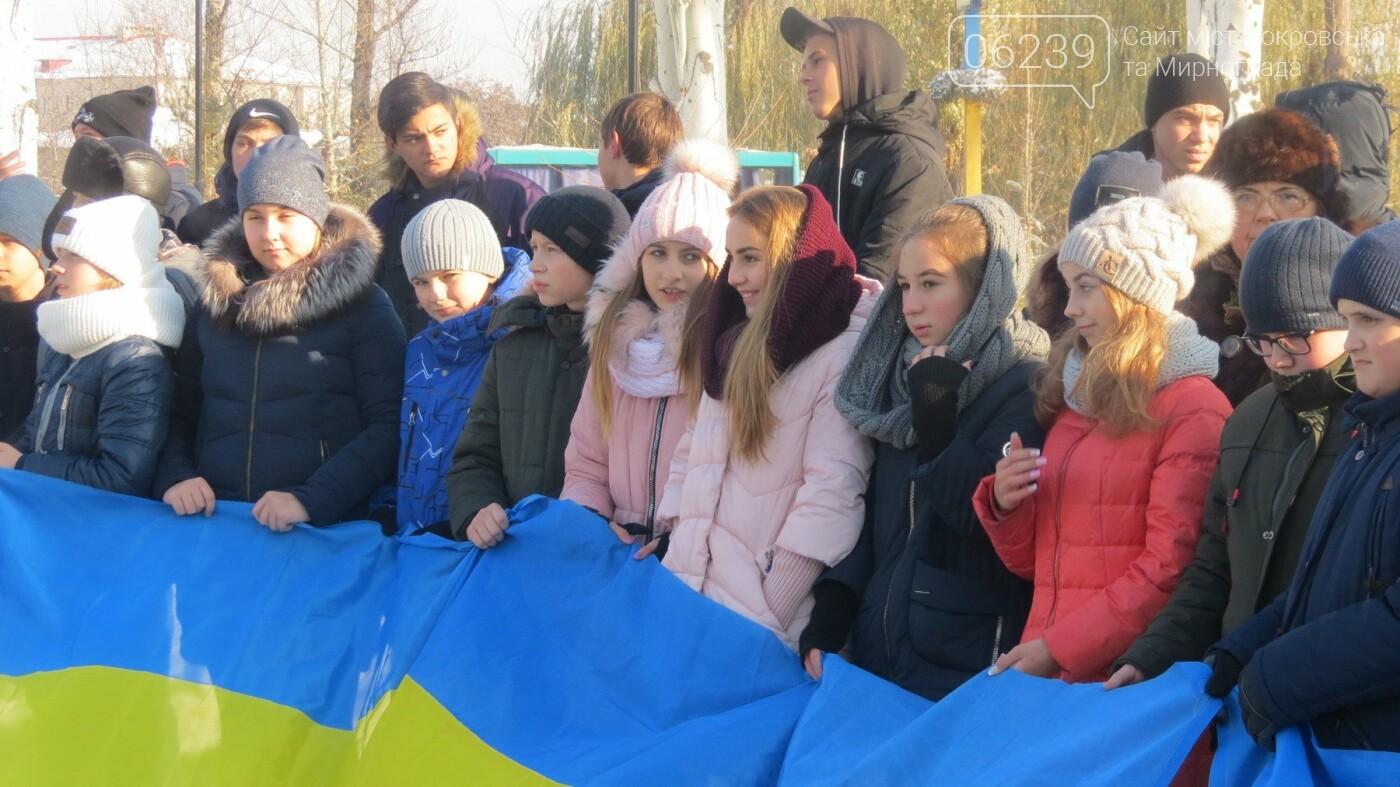 День достоинства и свободы: в Покровске почтили память событий на Майдане, фото-19