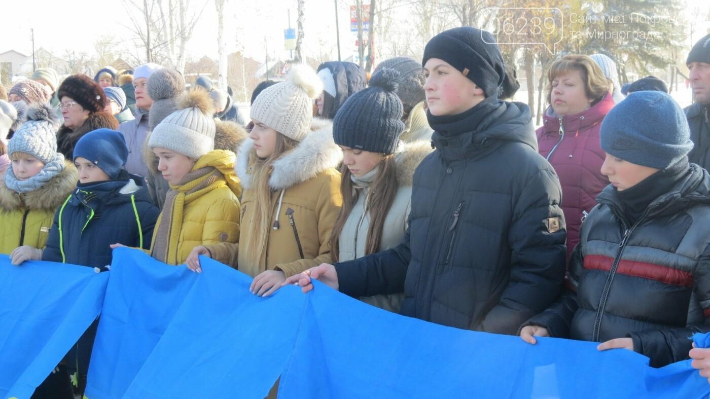 День достоинства и свободы: в Покровске почтили память событий на Майдане, фото-5