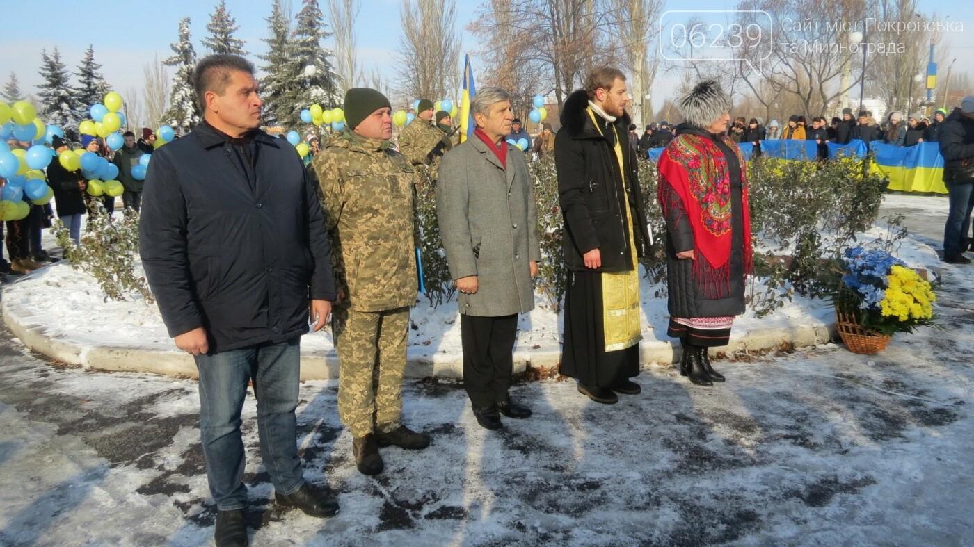 День достоинства и свободы: в Покровске почтили память событий на Майдане, фото-32
