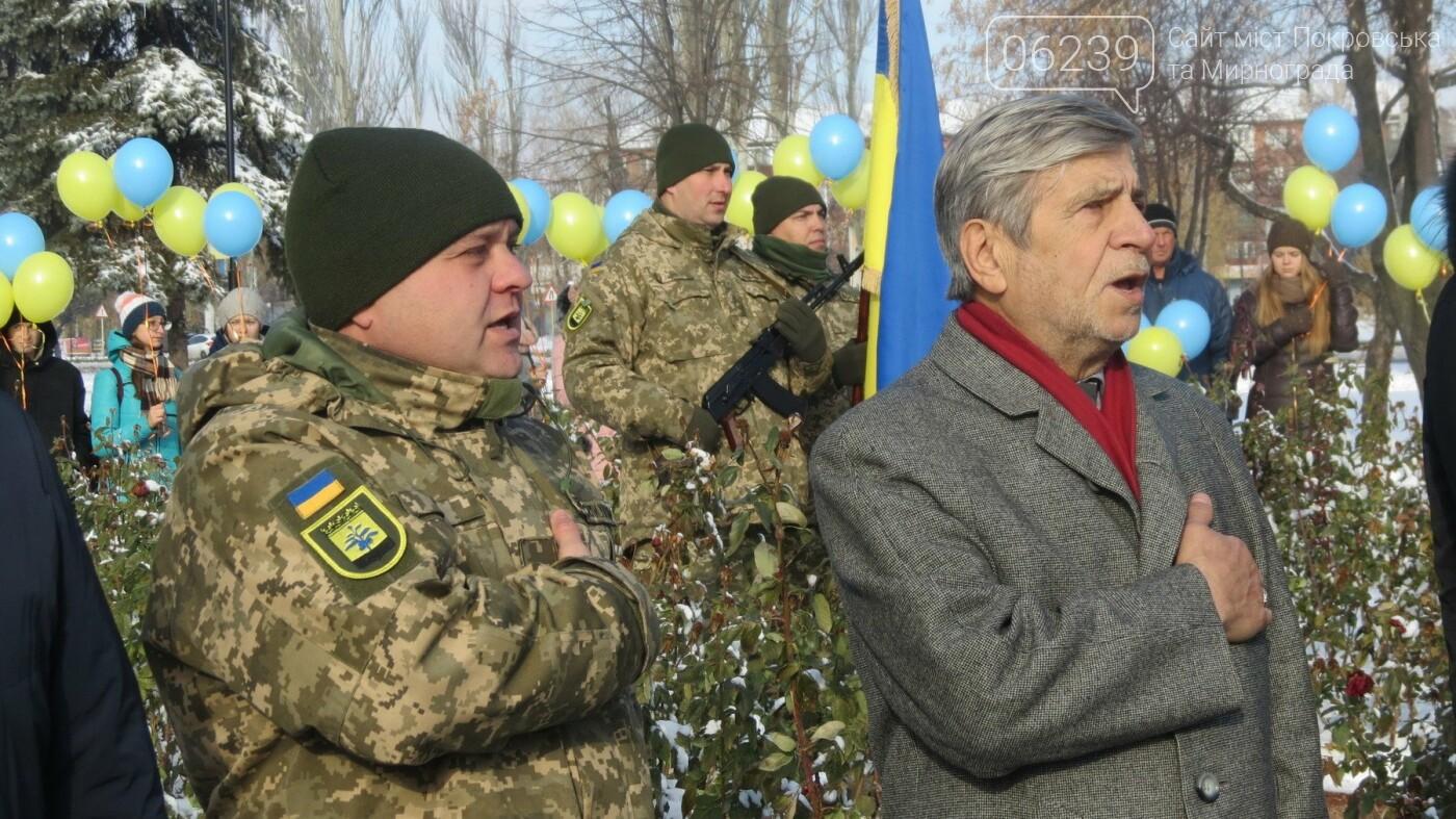 День достоинства и свободы: в Покровске почтили память событий на Майдане, фото-26