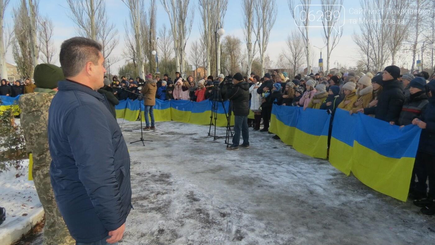 День достоинства и свободы: в Покровске почтили память событий на Майдане, фото-8