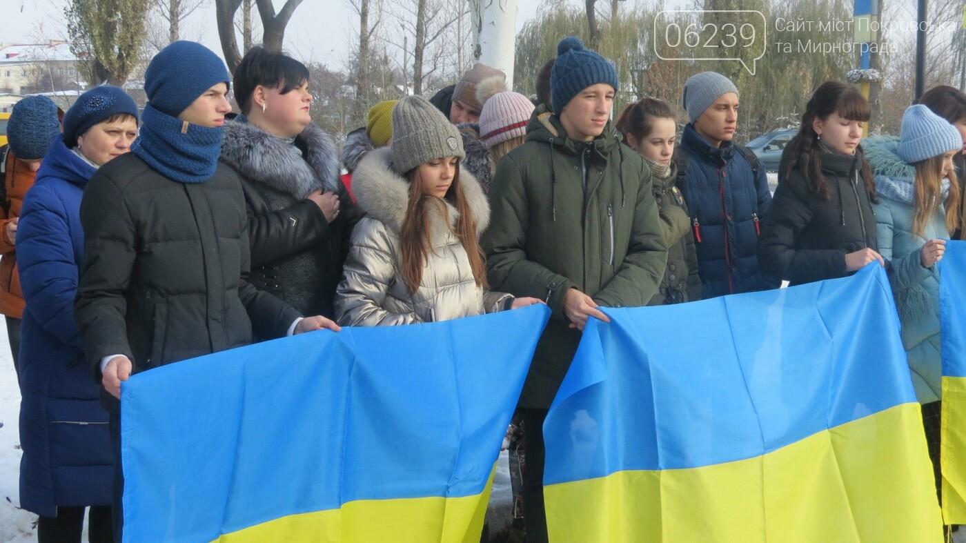 День достоинства и свободы: в Покровске почтили память событий на Майдане, фото-14