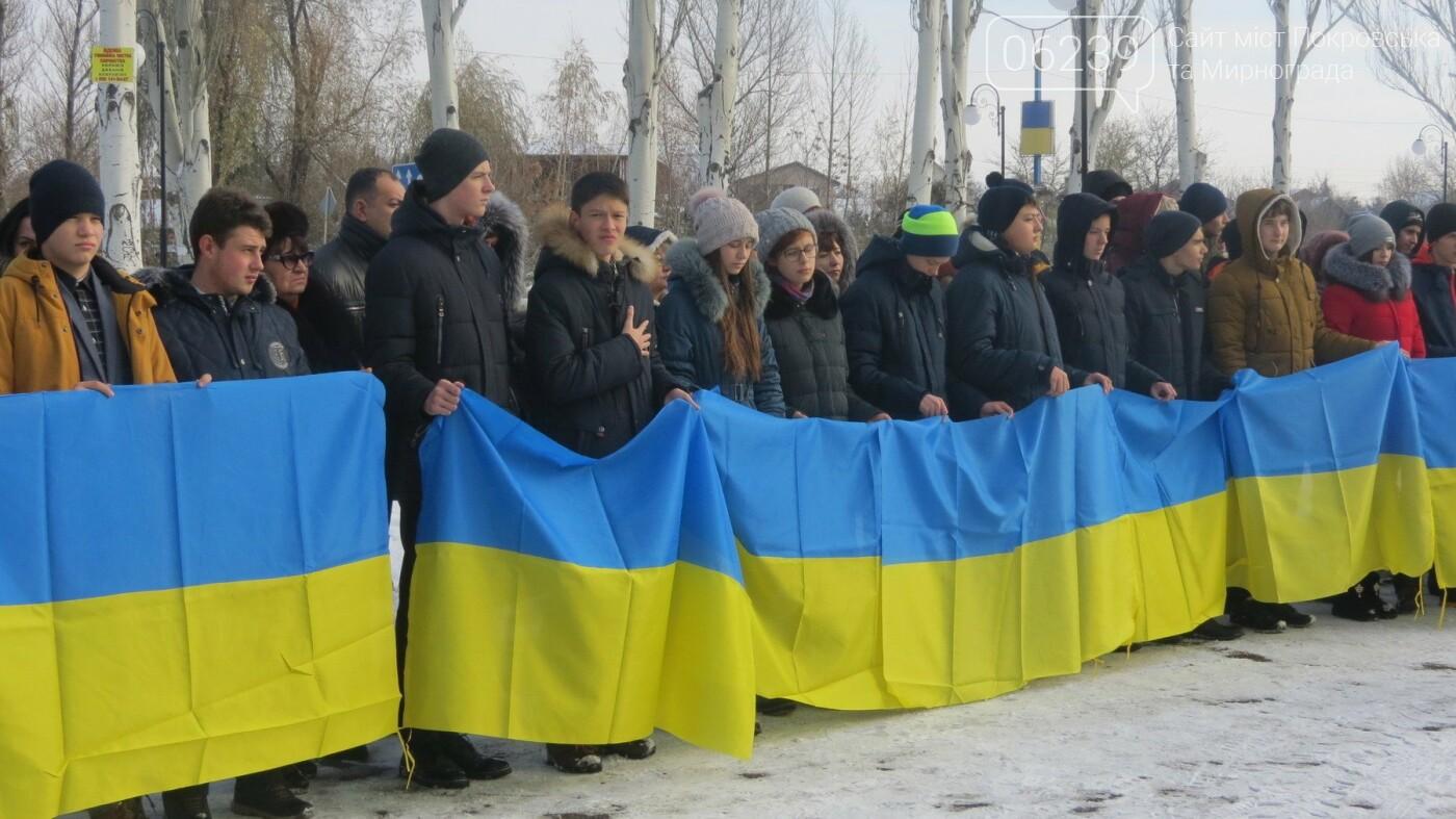 День достоинства и свободы: в Покровске почтили память событий на Майдане, фото-12