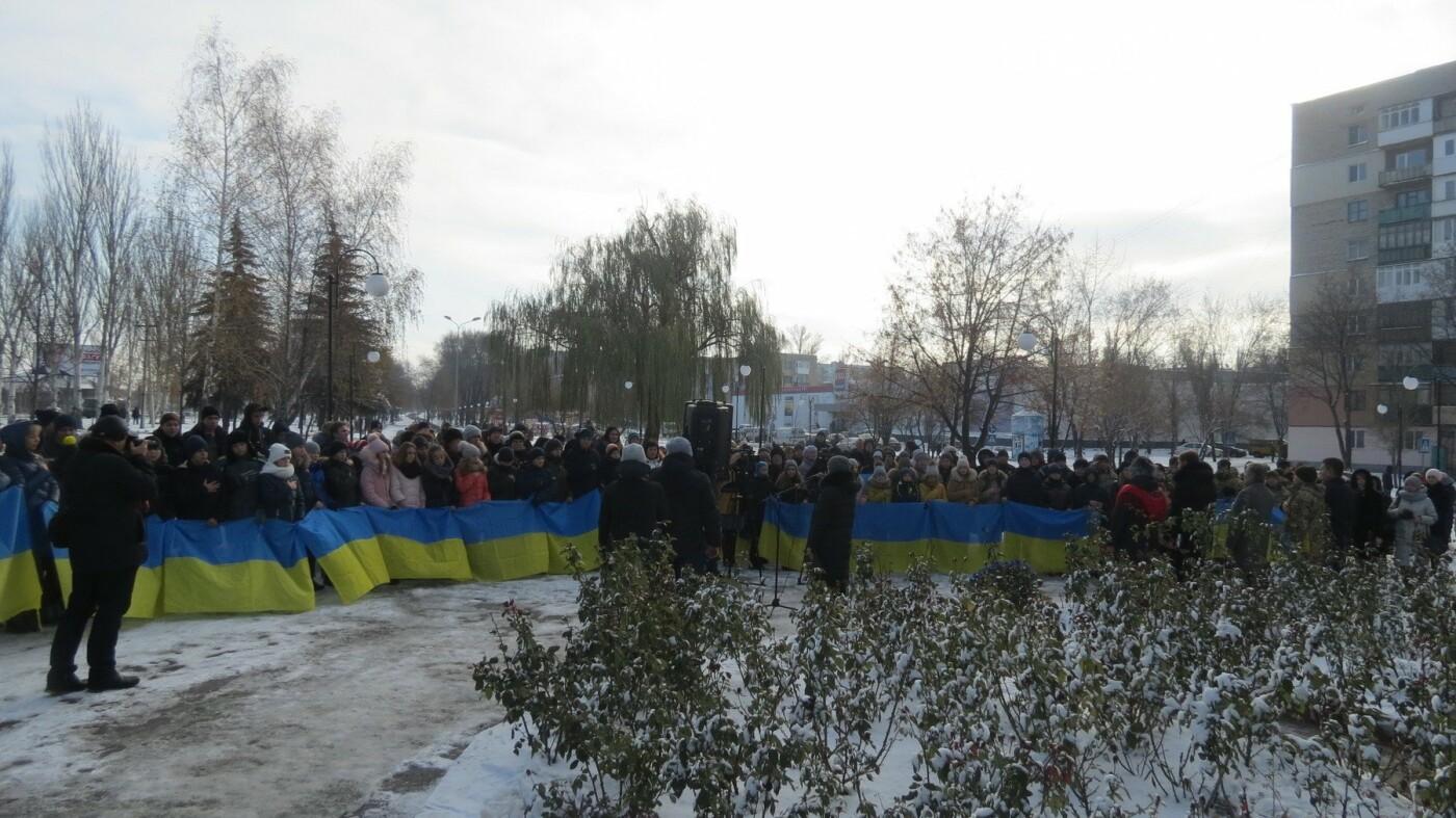 День достоинства и свободы: в Покровске почтили память событий на Майдане, фото-24