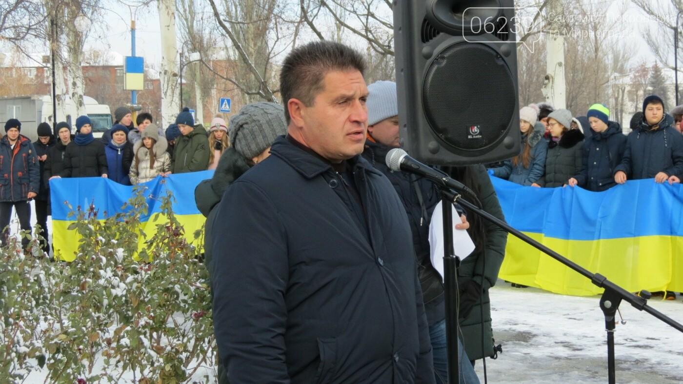 День достоинства и свободы: в Покровске почтили память событий на Майдане, фото-13