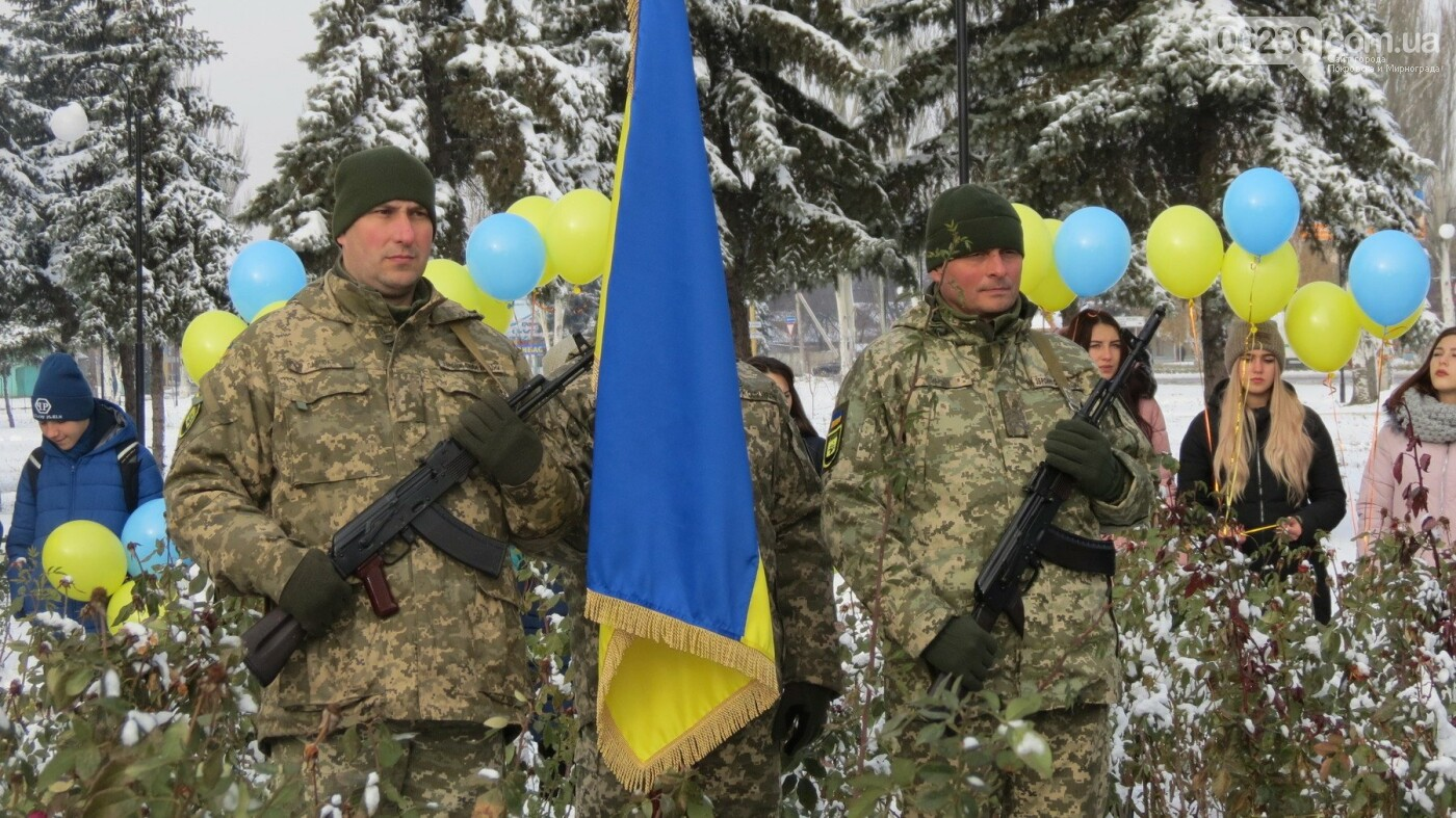 День достоинства и свободы: в Покровске почтили память событий на Майдане, фото-35