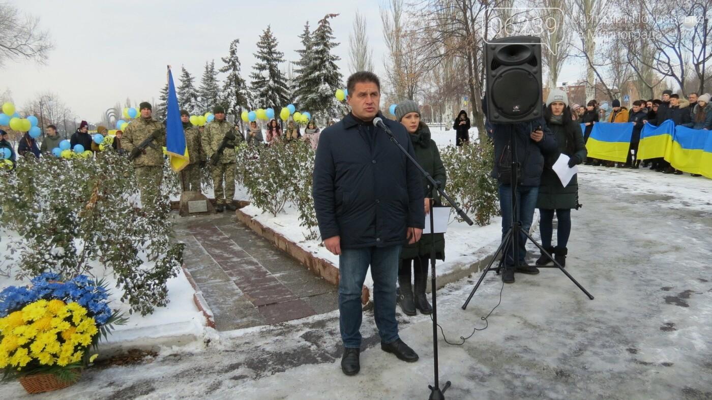 День достоинства и свободы: в Покровске почтили память событий на Майдане, фото-25