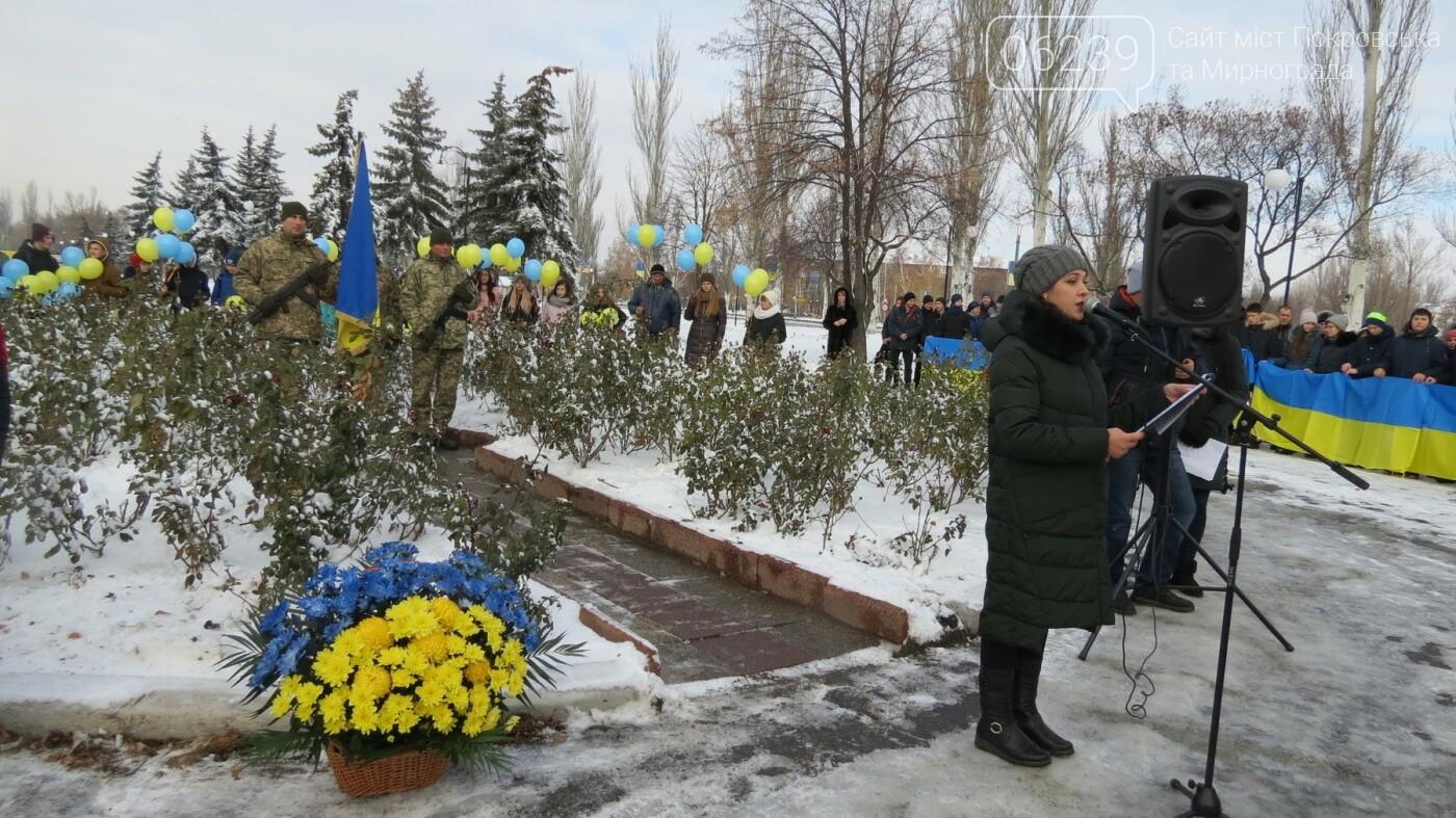 День достоинства и свободы: в Покровске почтили память событий на Майдане, фото-23