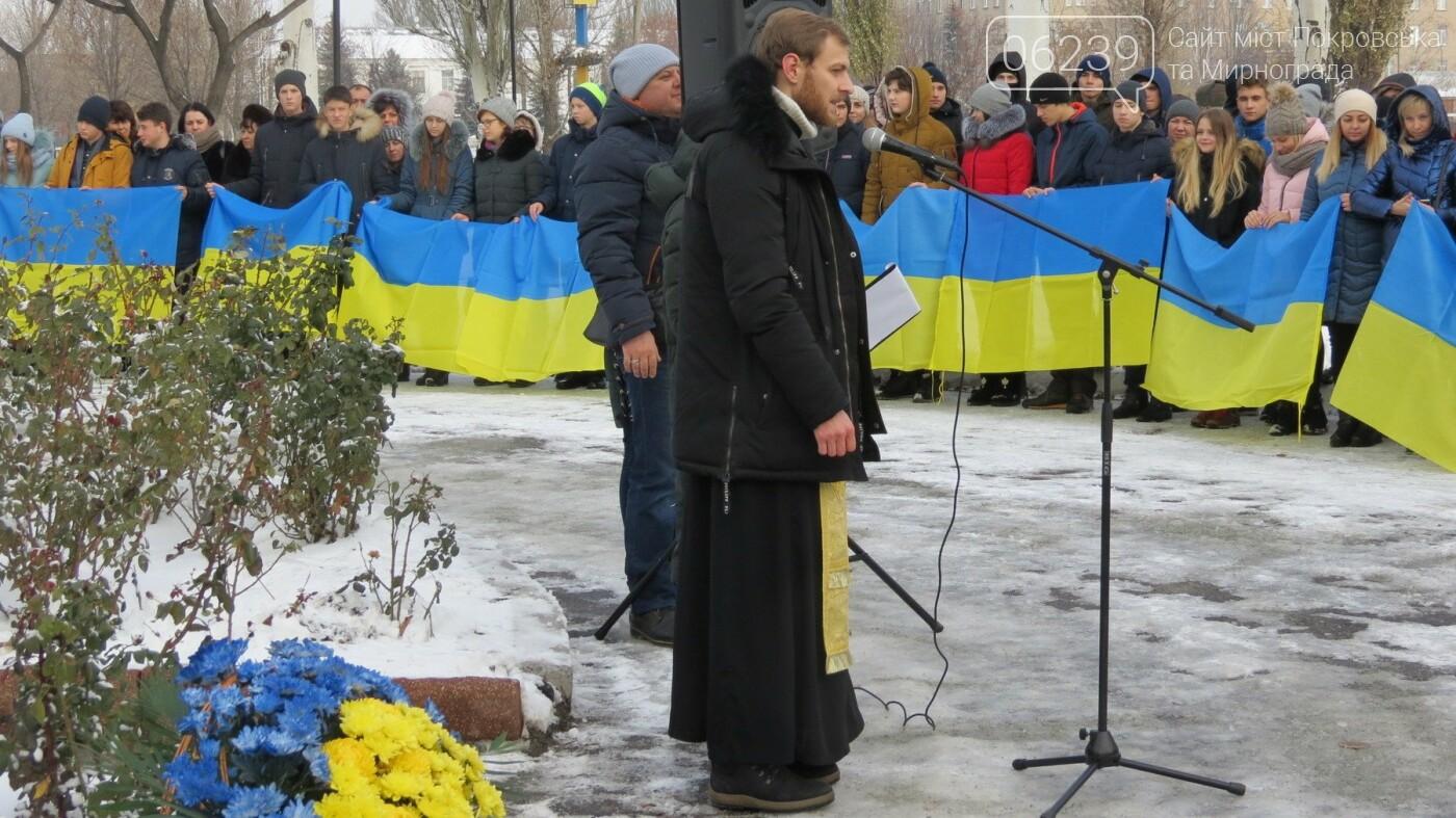 День достоинства и свободы: в Покровске почтили память событий на Майдане, фото-29