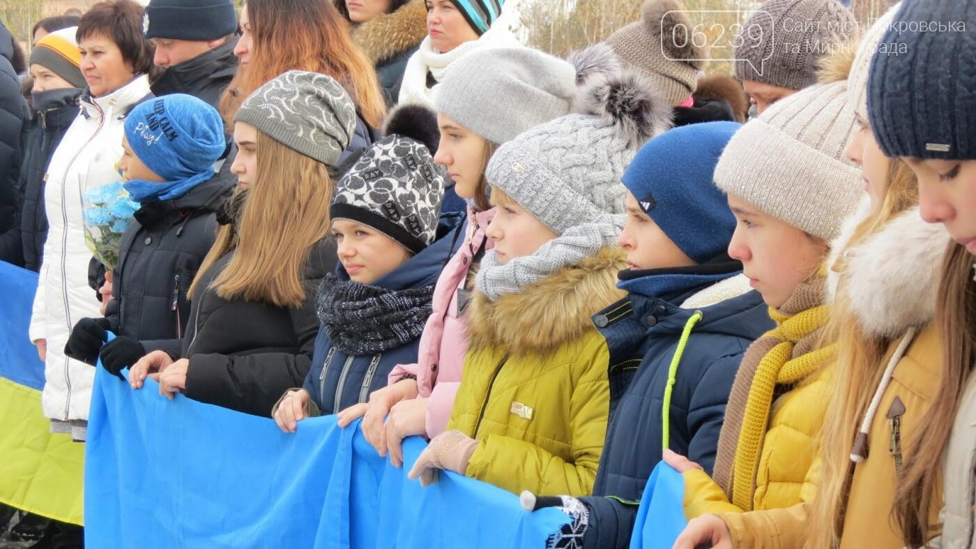День достоинства и свободы: в Покровске почтили память событий на Майдане, фото-10