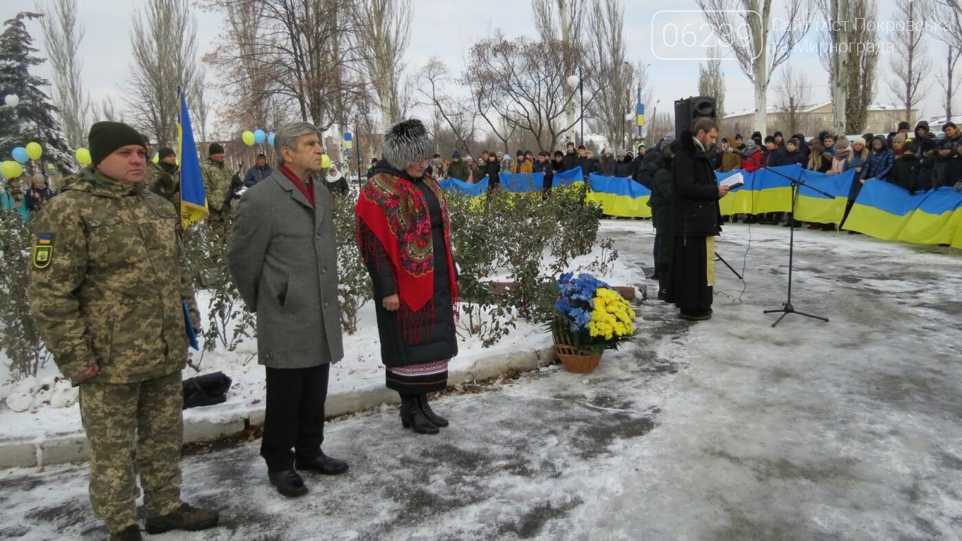 День достоинства и свободы: в Покровске почтили память событий на Майдане, фото-27
