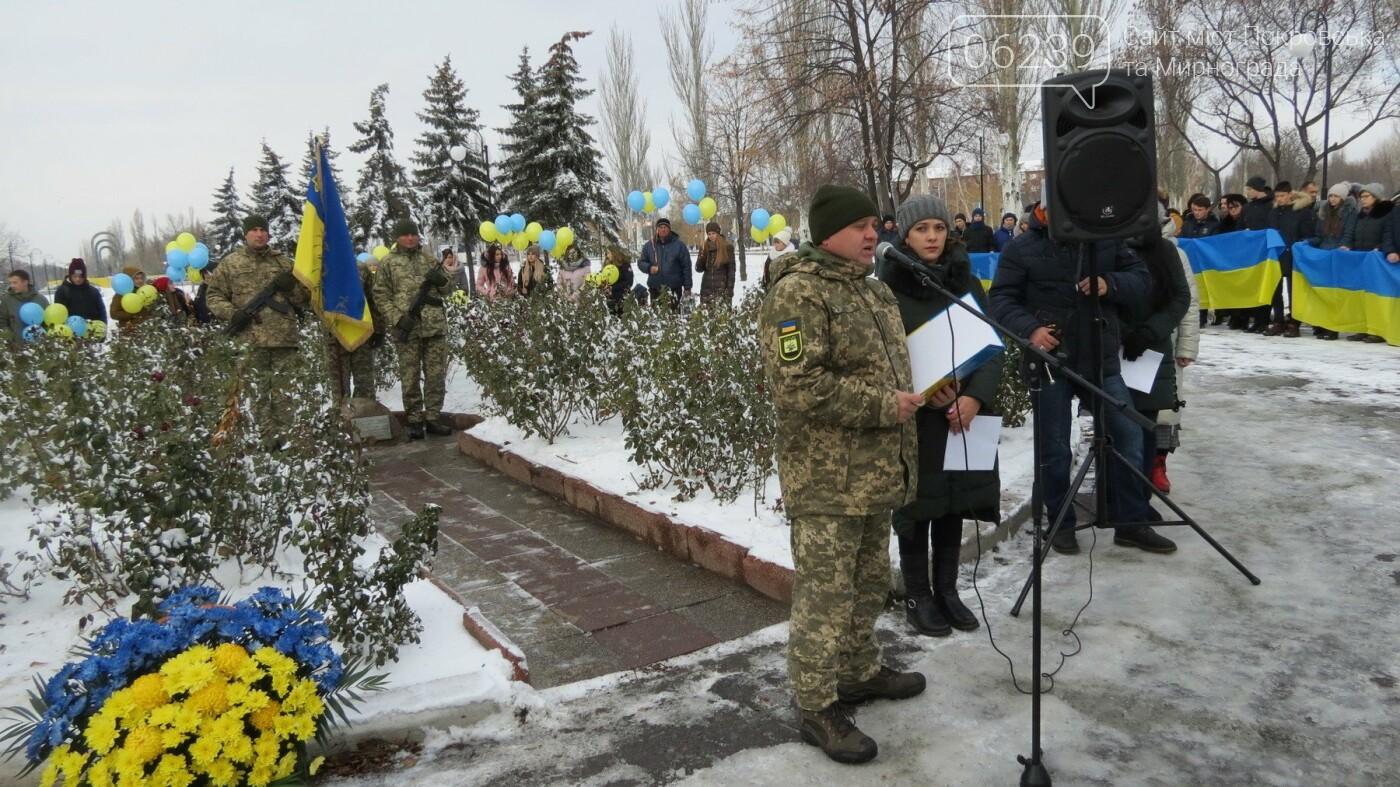 День достоинства и свободы: в Покровске почтили память событий на Майдане, фото-22