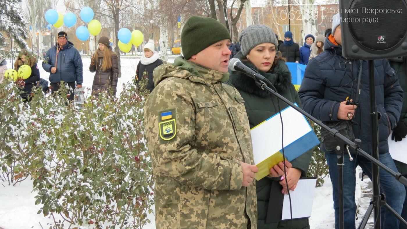 День достоинства и свободы: в Покровске почтили память событий на Майдане, фото-30