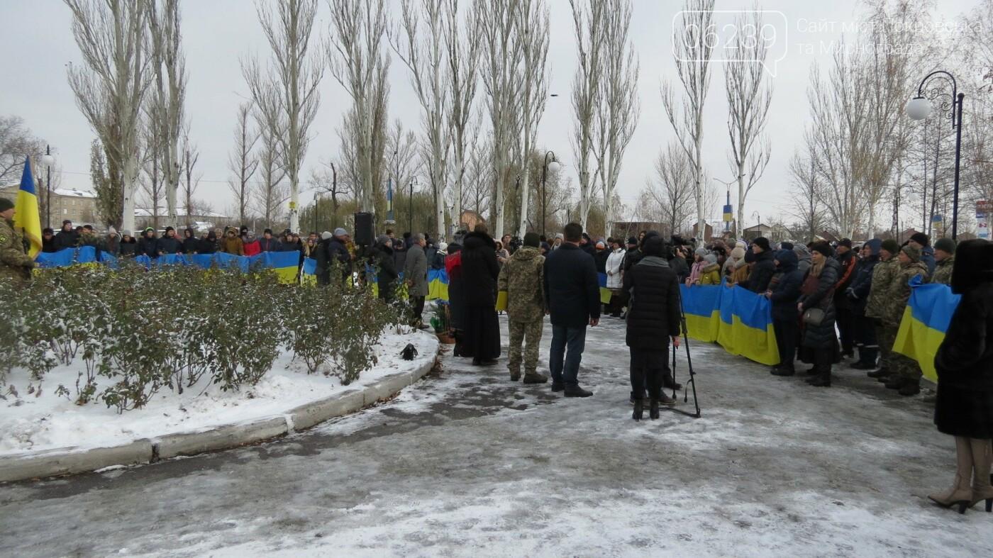 День достоинства и свободы: в Покровске почтили память событий на Майдане, фото-20