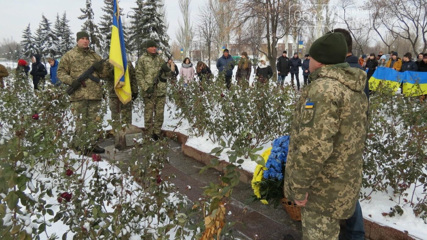 День достоинства и свободы: в Покровске почтили память событий на Майдане, фото-31