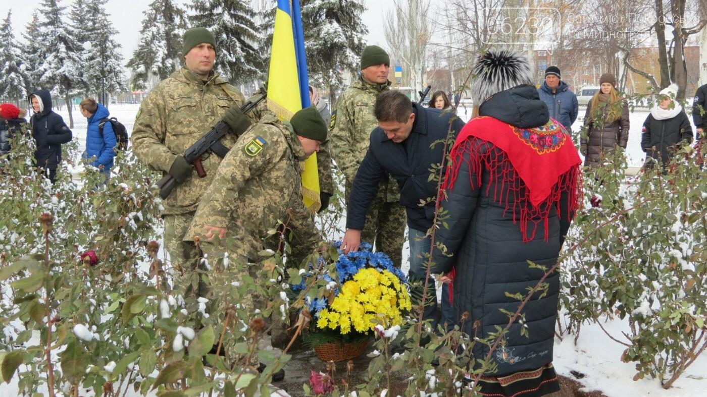 День достоинства и свободы: в Покровске почтили память событий на Майдане, фото-34