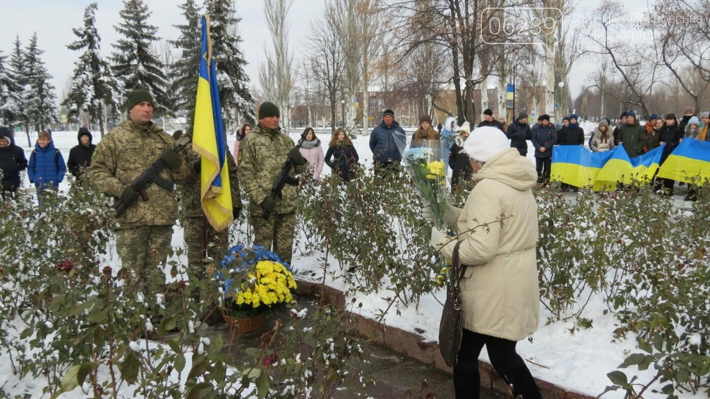 День достоинства и свободы: в Покровске почтили память событий на Майдане, фото-37