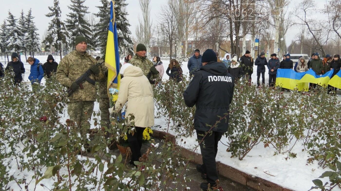 День достоинства и свободы: в Покровске почтили память событий на Майдане, фото-39