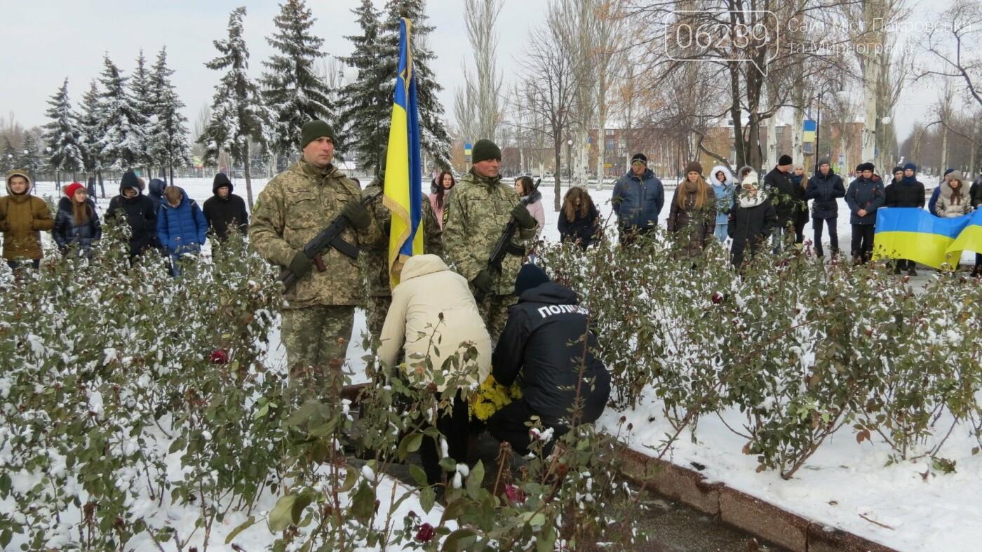 День достоинства и свободы: в Покровске почтили память событий на Майдане, фото-4