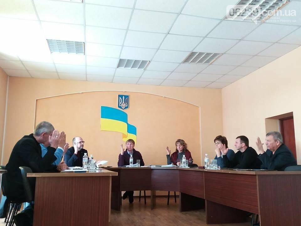 В Мирнограде состоялось заседание исполкома , фото-1