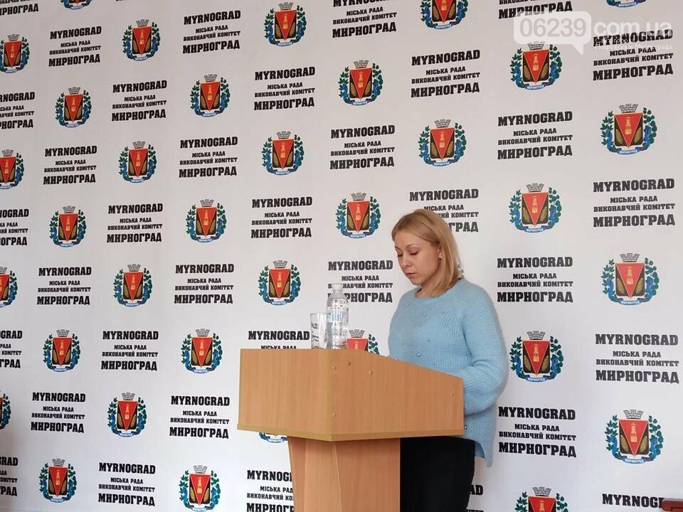 В Мирнограде состоялось заседание исполкома , фото-4