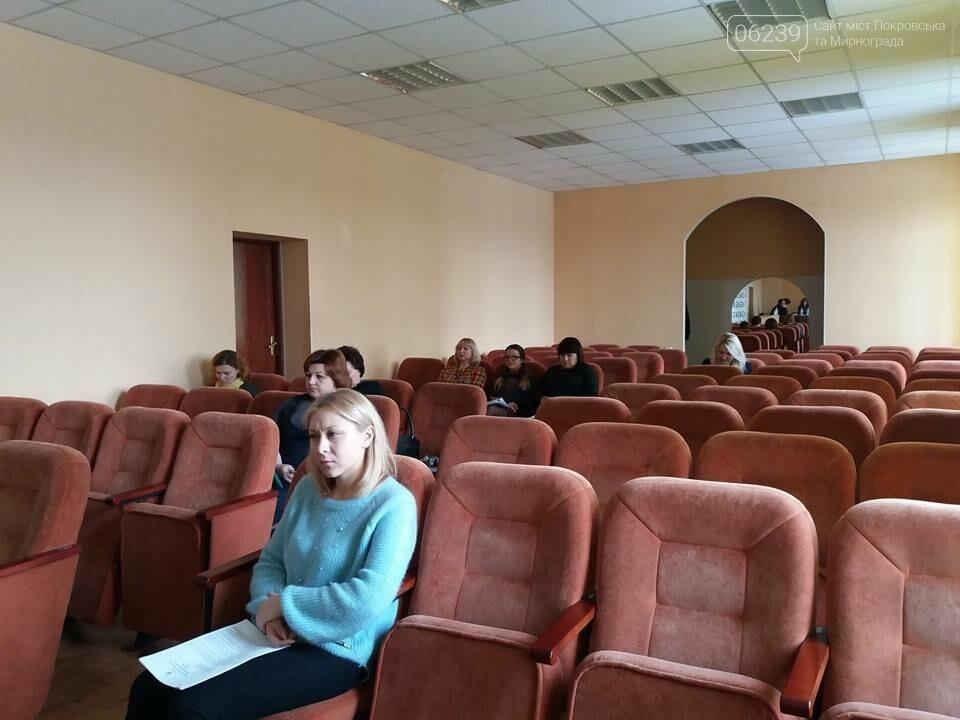 В Мирнограде состоялось заседание исполкома , фото-2