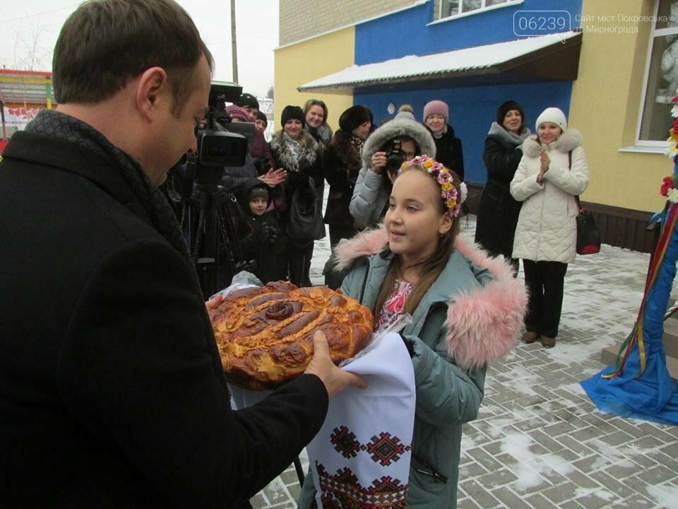 Сьогодні у Покровську на базі НВК №2 відкрили дитячий садок, фото-4