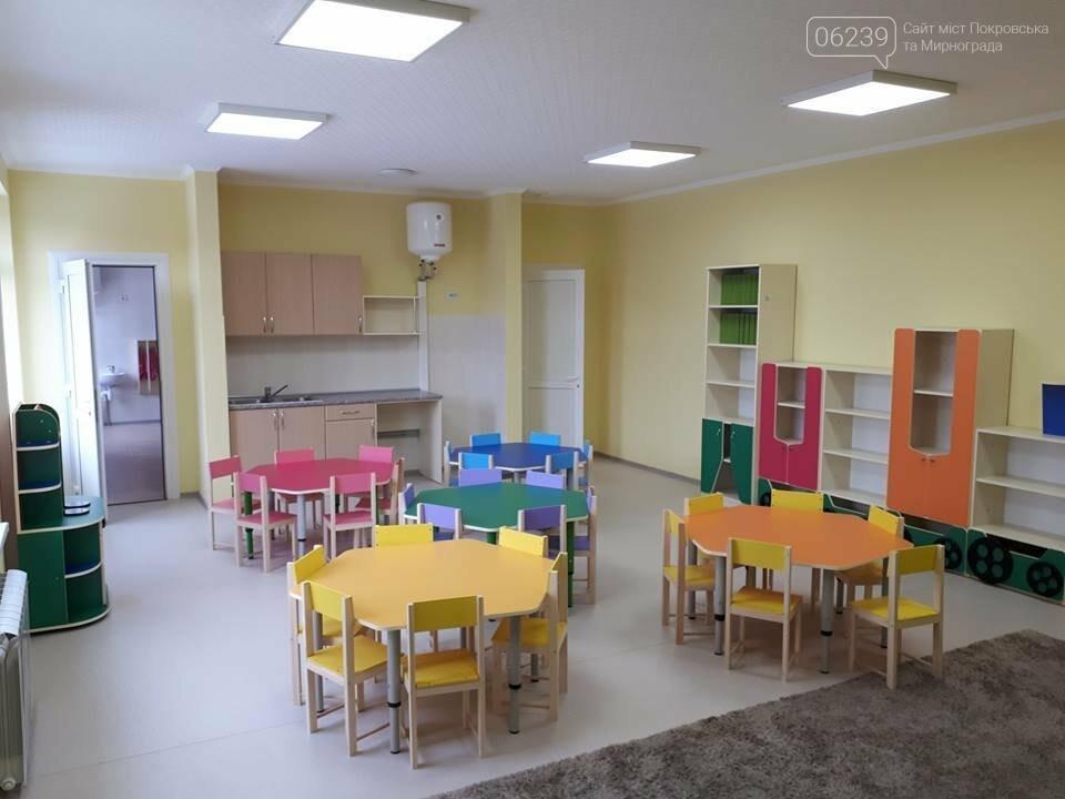 Сьогодні у Покровську на базі НВК №2 відкрили дитячий садок, фото-8