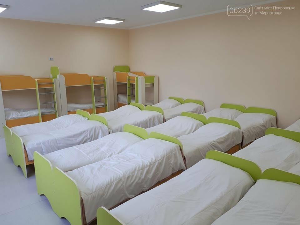 Сьогодні у Покровську на базі НВК №2 відкрили дитячий садок, фото-5