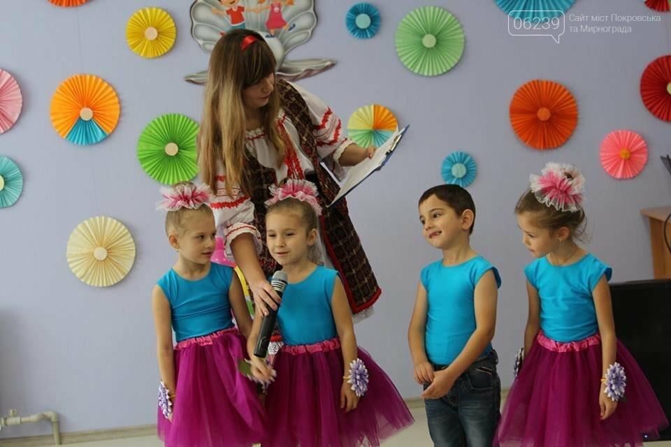 Сьогодні у Покровську на базі НВК №2 відкрили дитячий садок, фото-3