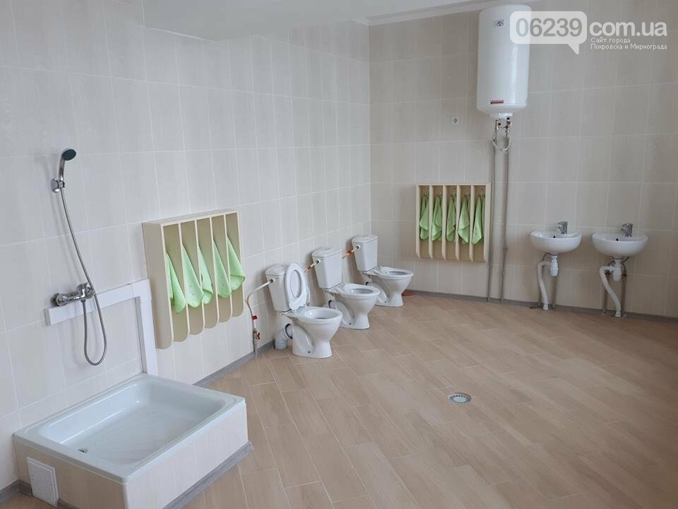 Сьогодні у Покровську на базі НВК №2 відкрили дитячий садок, фото-1