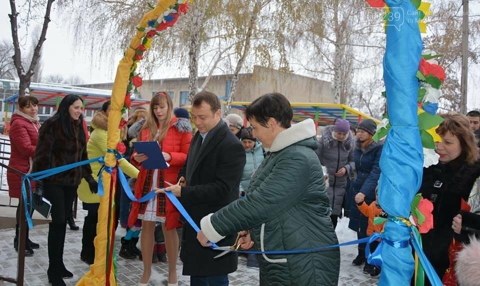 Сьогодні у Покровську на базі НВК №2 відкрили дитячий садок, фото-6
