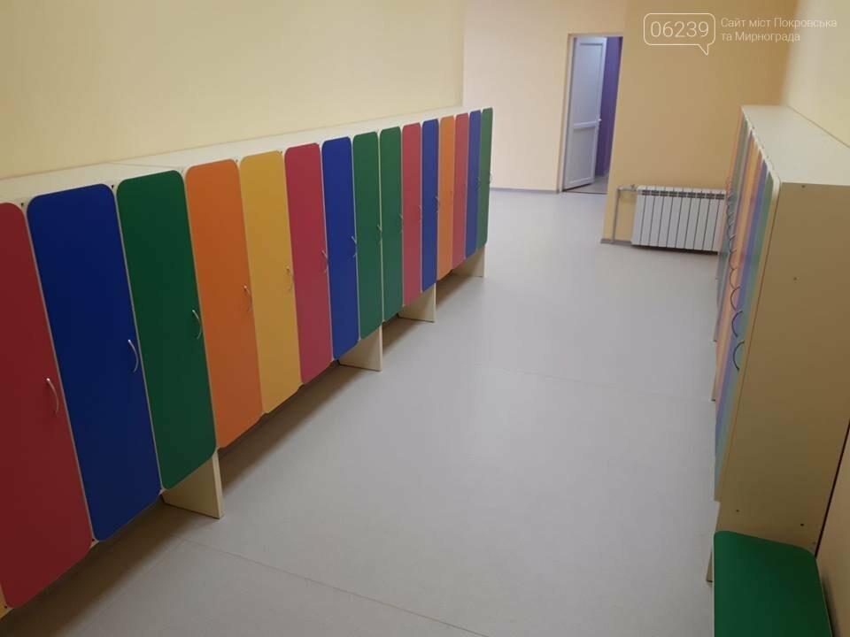 Сьогодні у Покровську на базі НВК №2 відкрили дитячий садок, фото-9