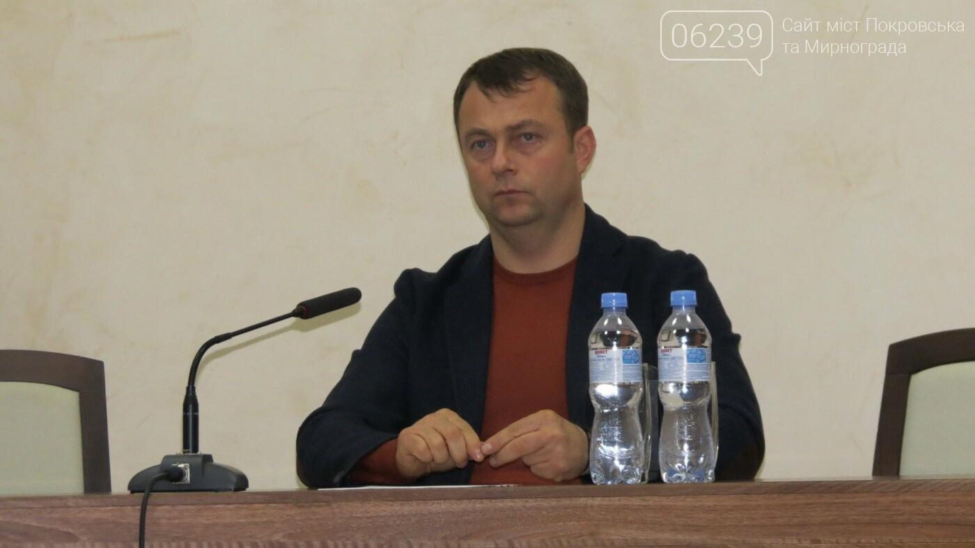 Мэр Покровска пригрозил увольнением своему заму, начальнику ЖКО и УГХ, фото-1