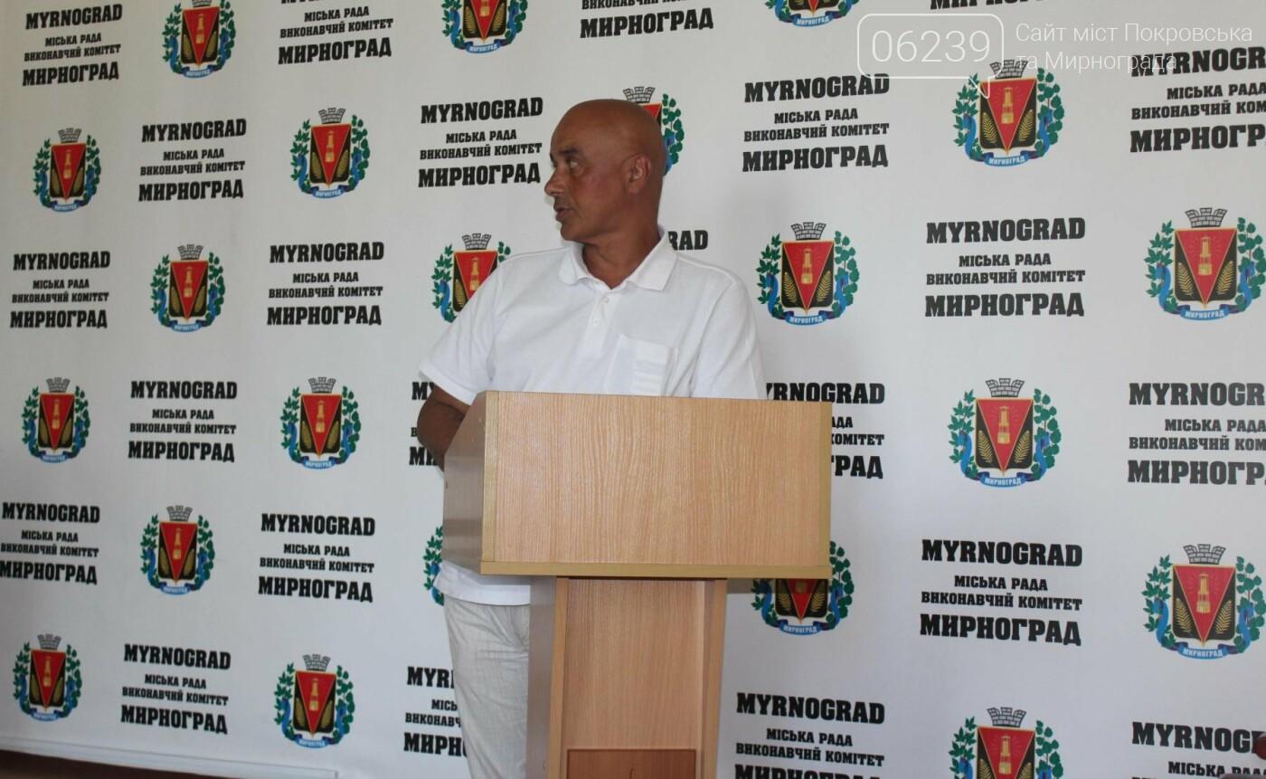 5 тысяч деклараций до максимума: как в Мирнограде выполняют программу «Выбери своего врача», фото-1