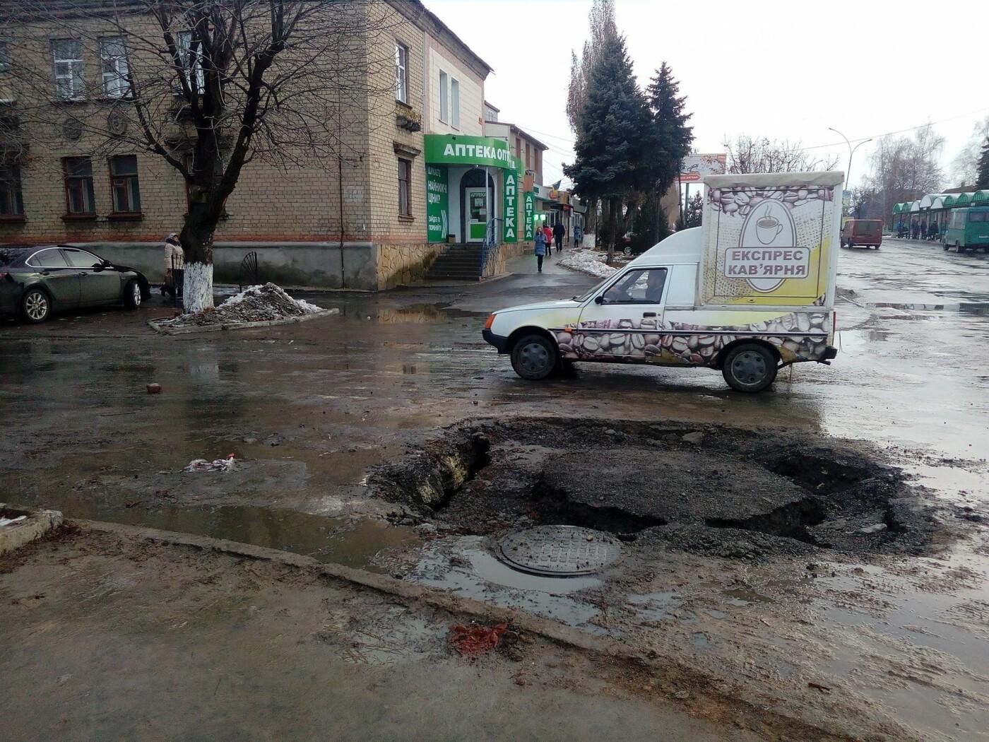 В Покровске на одной из главных улиц людей подстерегает серьезная опасность, фото-1