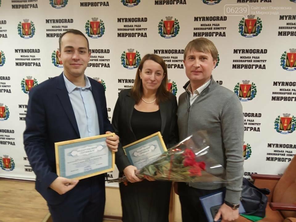 В Мирнограде состоялся финал городского конкурса  «Лучший педагог города Мирноград - 2018», фото-2
