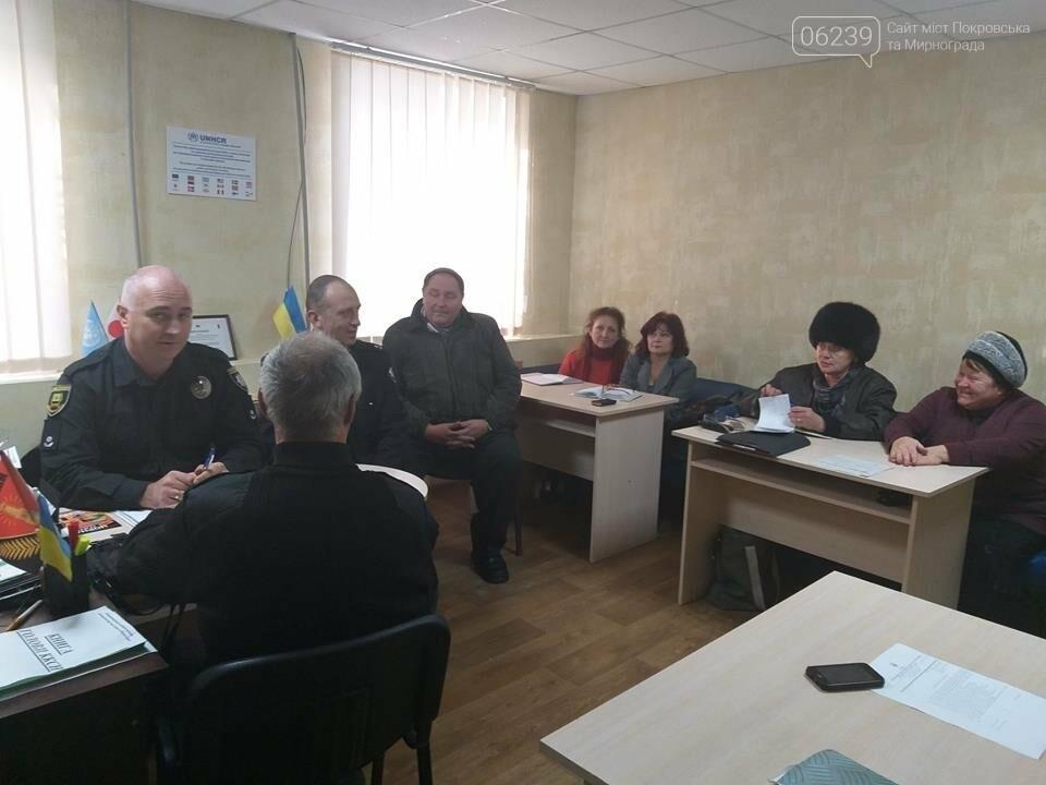 """В Мирнограде обсудили проект """"Безопасный дом"""" - как построение партнерских отношений между полицией и обществом, фото-1"""