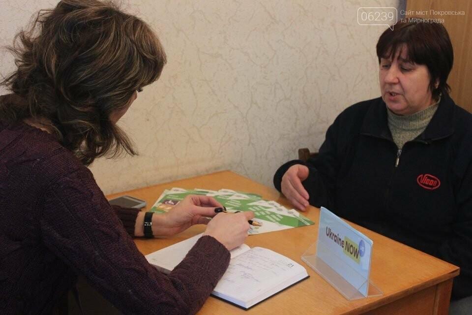 Мирноградським шахтарям розповіли про зміни у пенсійному забезпеченні , фото-2